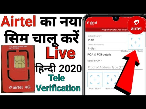Airtel Sim Activation