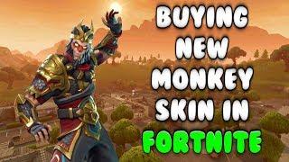FORTNITE: ACHETER LA NOUVELLE PEAU MONKEY KING! (Wukong)