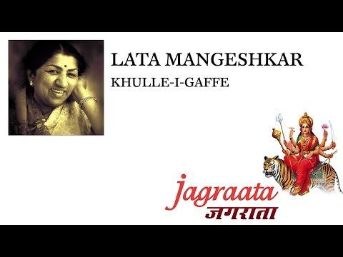 Lata Mangeshkar - Khulle Yeh Gaffe