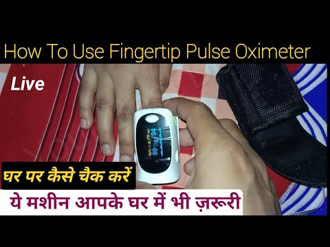 How To Use Pulse Oximeter / Pulse Oximeter / Fingertip Pulse Oximeter / Saturation Rate