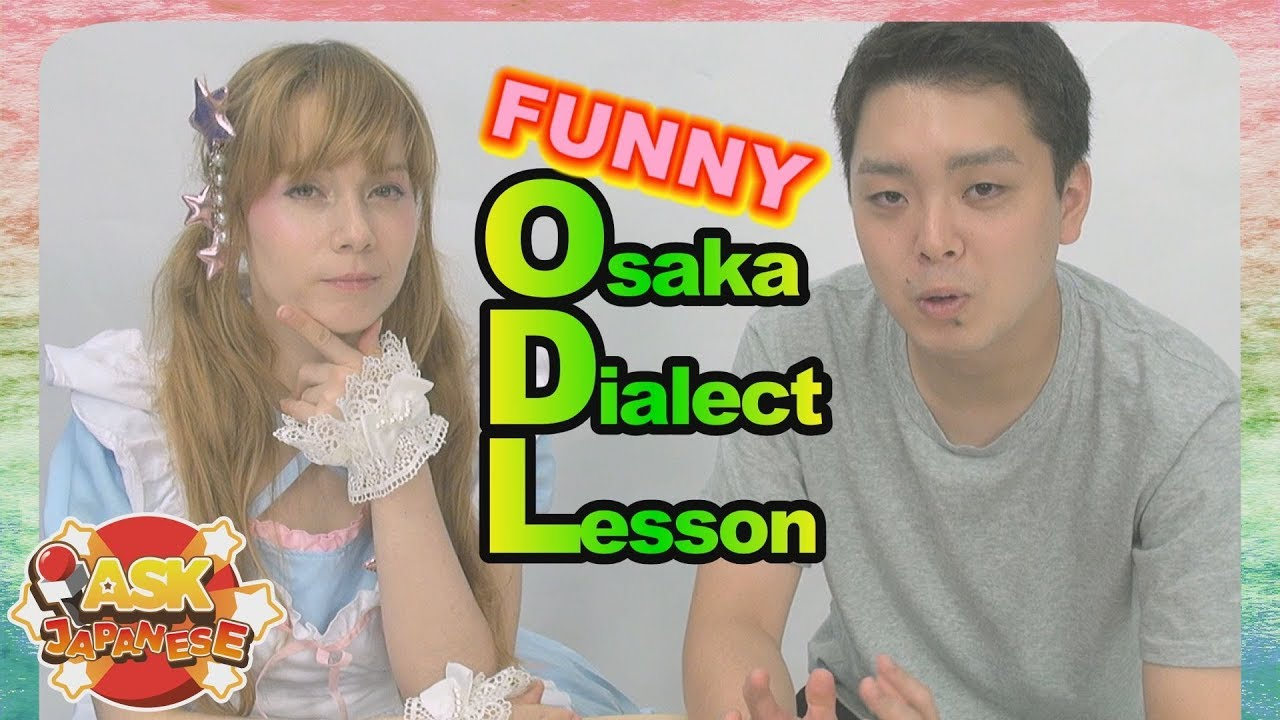 Tokyo vs osaka get it right how to greet people in japan osaka how to greet people in japan osaka dialect stlye m4hsunfo