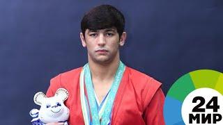 Лучший среди лучших: Бехруза Ходжазода стал спортсменом года в Таджикистане - МИР 24