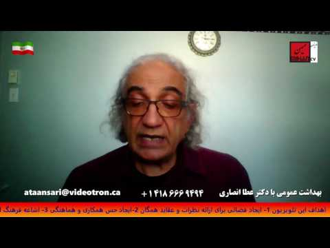 دکتر عطا انصاری با اطلاع از آخرین تحقیقات علمی و پزشکی  به موضوع استرس (2)  دست میپردازد