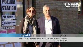 انتخابات حاسمة لرئاسة بلدية لندن قد تشهد فوز صادق خان أول  مترشح مسلم لهذا المنصب