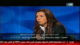 إنتظروا د/ أوزلام إر فى ضيافة الدكتور أيمن رشوان الأربعاء 23 نوفمبر على القاهرة والناس
