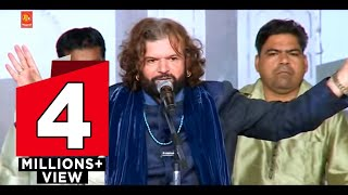Nit Khair Manga | Punjabi Sufi Live Program HD Video | Hans Raj Hans | Punjabi Sufiana