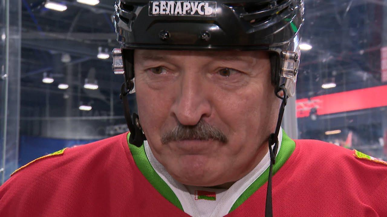 Лукашенко назвал хоккей спасением от коронавируса
