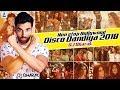 Nonstop Bollywood Disco Dandiya 2018 - DJ Dharak | Navratri Special Nonstop Dandiya