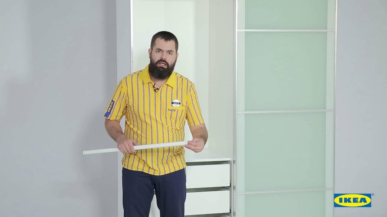 Instrucciones montaje ikea barra para armario pax youtube - Ikea coste montaje ...