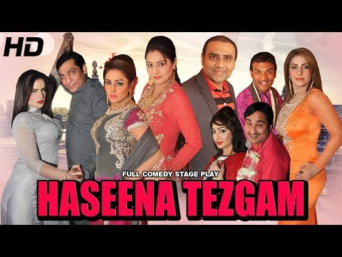 LATEST STAGE SHOW - HASEENA TEZGAM (FULL DRAMA) - 2017 NEW STAGE DRAMA