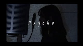레드벨벳(Red velvet) - 싸이코 (Psycho) [ Cover by 해리 ]