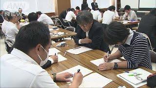 栃木県那須町で去年3月、登山の講習会に参加した高校生と教師の8人が死...