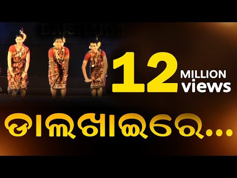Dalkhai Re | Super Hit Sambalpuri Song | 4 Million+ Views (#Trending)