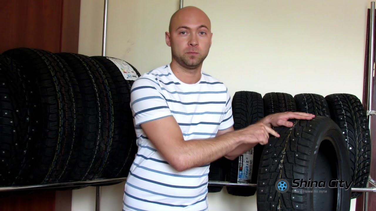 Автомобильные шины nexen — сравнить модели и купить в проверенном магазине. В наличии популярные новинки и лидеры продаж. Поиск по.