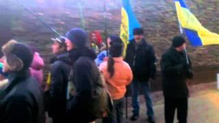 Возле дома у министра Захарченко. Подгорцы.(Автомайдан и #Демальянс. Подробнее на www.facebook.com/groups/automaidan., 2013-12-26T16:13:38.000Z)