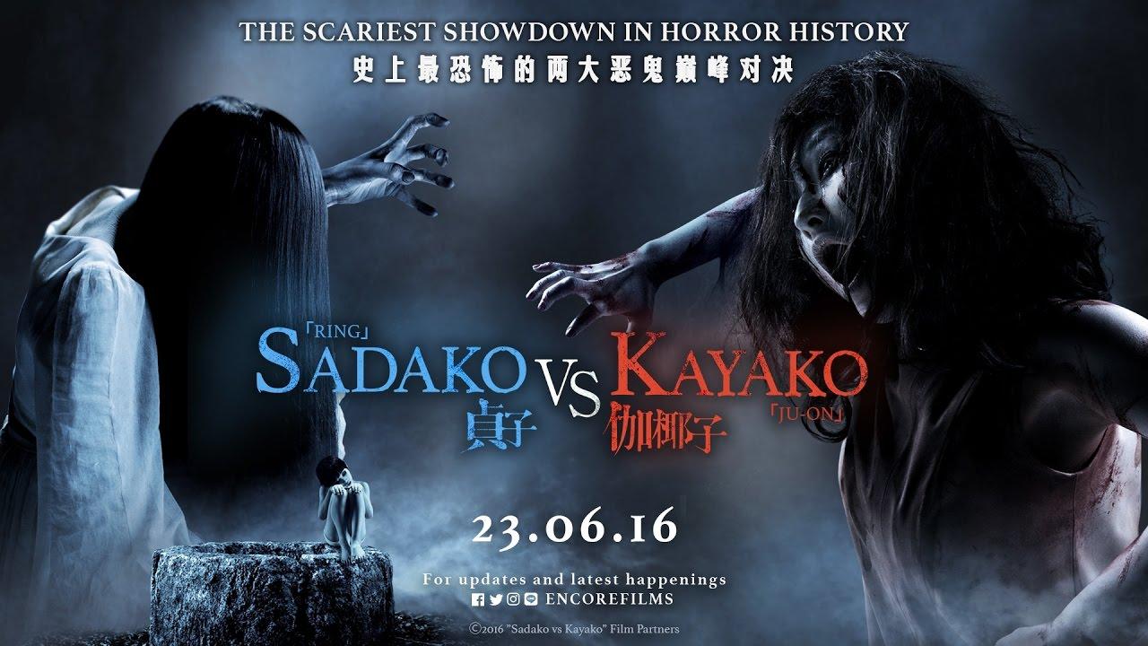 Sadako Vs Kayako 2016 Full Movie Hd - Youtube