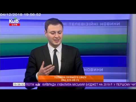 Телеканал Київ: 04.12.18 Київ Live 19.50