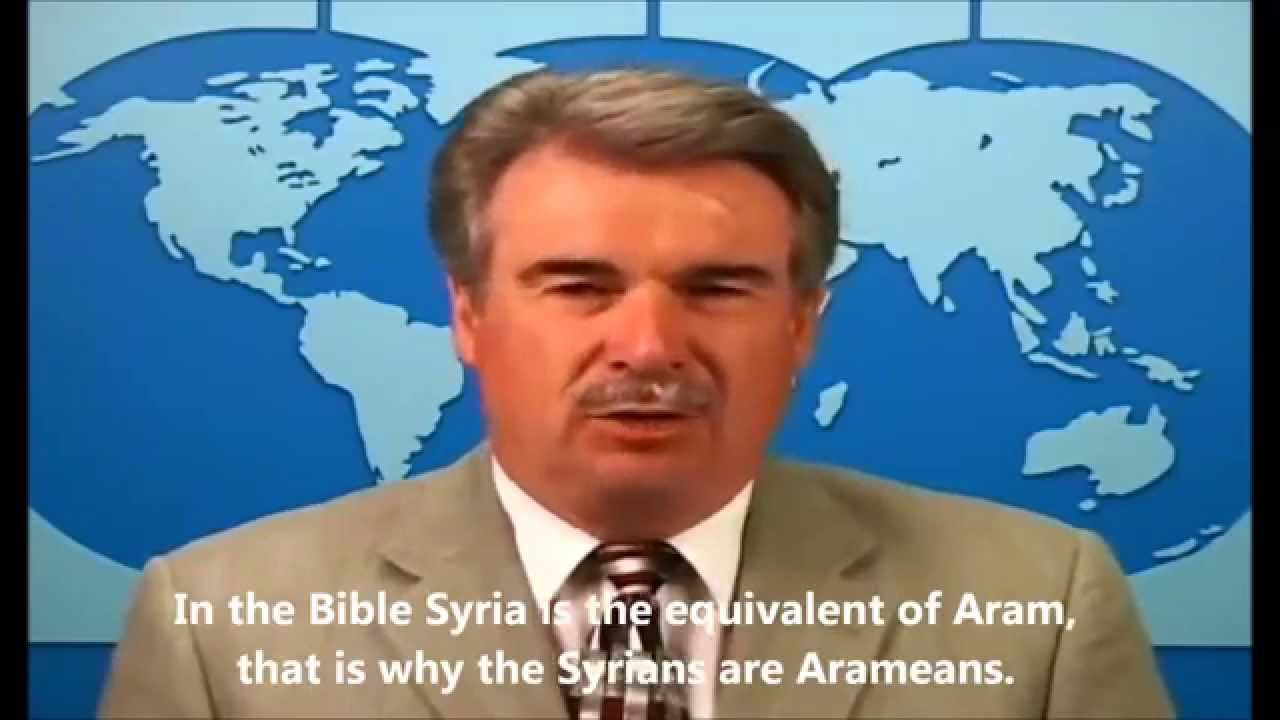 Aram Definition and Meaning - Bible Dictionary