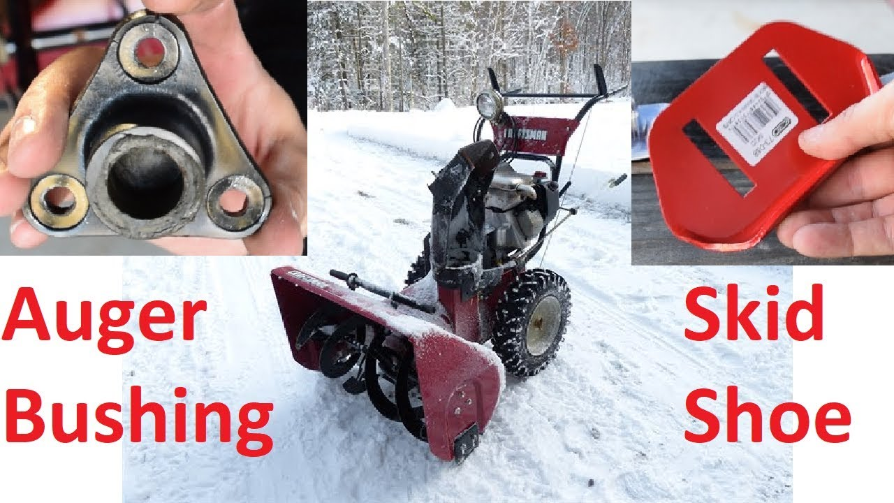 Oil Blower Impeller Housing : Craftsman murray snow blower auger bearing and skid shoe