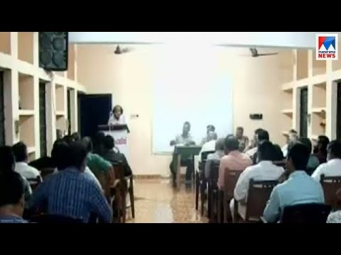 Cultural programs by police at Panoor