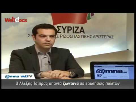 Interview with Alexis Tsipras - Political Leader of Greece