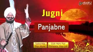 Jugni - Panjabne | Jagat Singh Jagga | Old Full Punjabi Folk Song