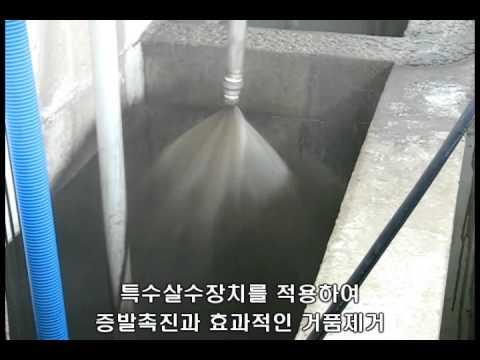 A2B 액비설비 50톤/일 (A2B Liquid Fertilizer System 50m3/day)