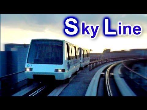 SkyLine | Flughafen Frankfurt