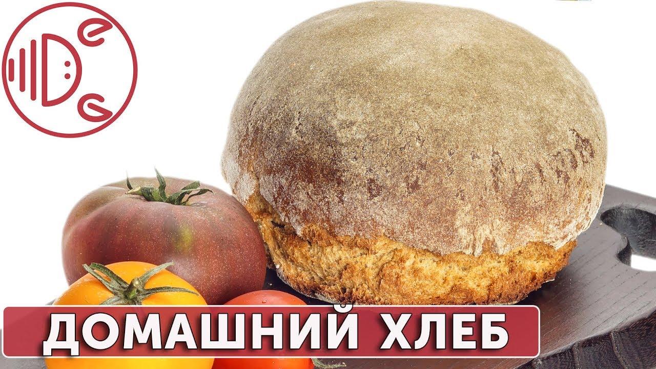 Домашний хлеб своими руками | Готовим вместе - Деликатеска.ру