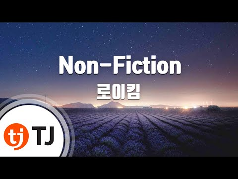 Non-Fiction(Pinocchio 피노키오 OST)_Roy Kim 로이킴_TJ노래방 (Karaoke/lyrics/romanization/KOREAN)