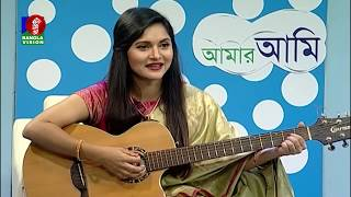 Gambar cover ARNOB   Mithila   BanglaVision Program   Amar Ami   Ep-565   Sajjad Hussain