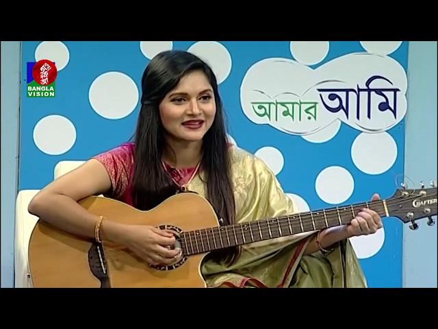 ARNOB   Mithila   BanglaVision Program   Amar Ami   Ep-565   Sajjad Hussain