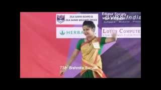 738. Bishmita Baruah,Dance,Tezpur Chariali Girls High School,Dekargaon,Barua Chuburi thumbnail