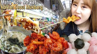 Eating out|Enjoying Varieties of Korean Street Food at Mangwon Market in Seoul! Chicken, noodles!