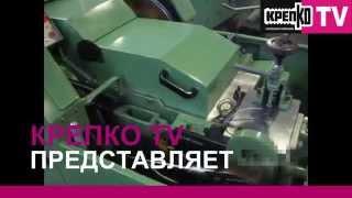 КРЕПКО TV - Производство шурупов, винтов и саморезов(Компания