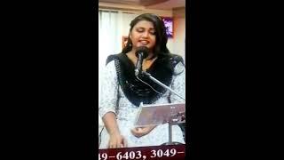 Ami Khatar Patay Cheyechilam Feat. Mandrita Banerjee | Live @ Akash 8