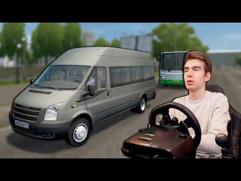 НОВЫЙ УРОВЕНЬ ПАССАЖИРСКИХ ПЕРЕВОЗОК. FORD TRANSIT - City Car Driving [1.5.9.2]