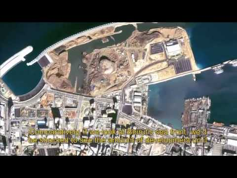 Beirut, the Space in Between Hope and the Public (Official)