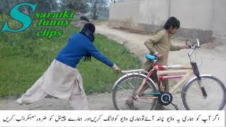 5Top Funny Videos Saraiki Funny Video clips 2019 HD youtube_saraiki funny clips for kids
