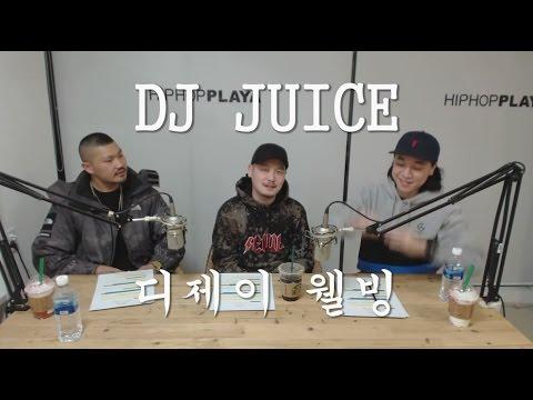 힙플라디오[황치와넉치] 넉살&던밀스 제57화 #DJ JUICE #BEATFUL LIFE