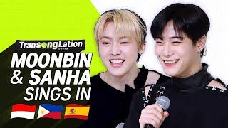 Download lagu K-POP STARS sing in SPN/INA/TAG🎤| MOONBIN_SANHA ASTRO | TRANSONGLATION