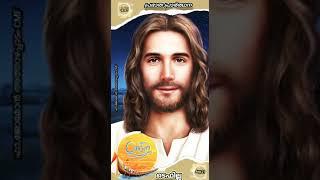 🔥Tefillah (ടെഫില്ല) 🔥Daily Morฑing Prayer Reflection🔖 Episode - 443.