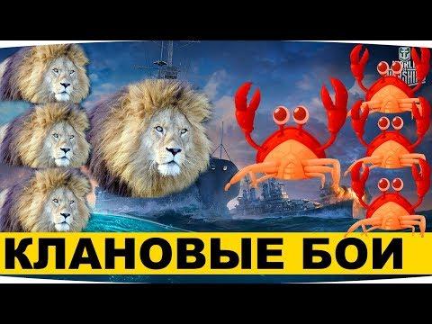 КЛАН БОИ =)