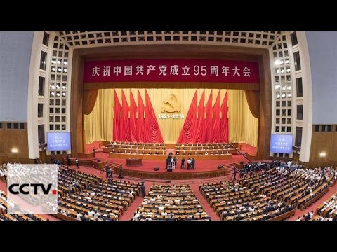 Party leader Xi Jinping delivers speech at 95th CPC anniversary