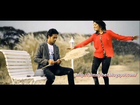 Bangla New Song Akjibon 3 Akjibone Ato Prem 2017