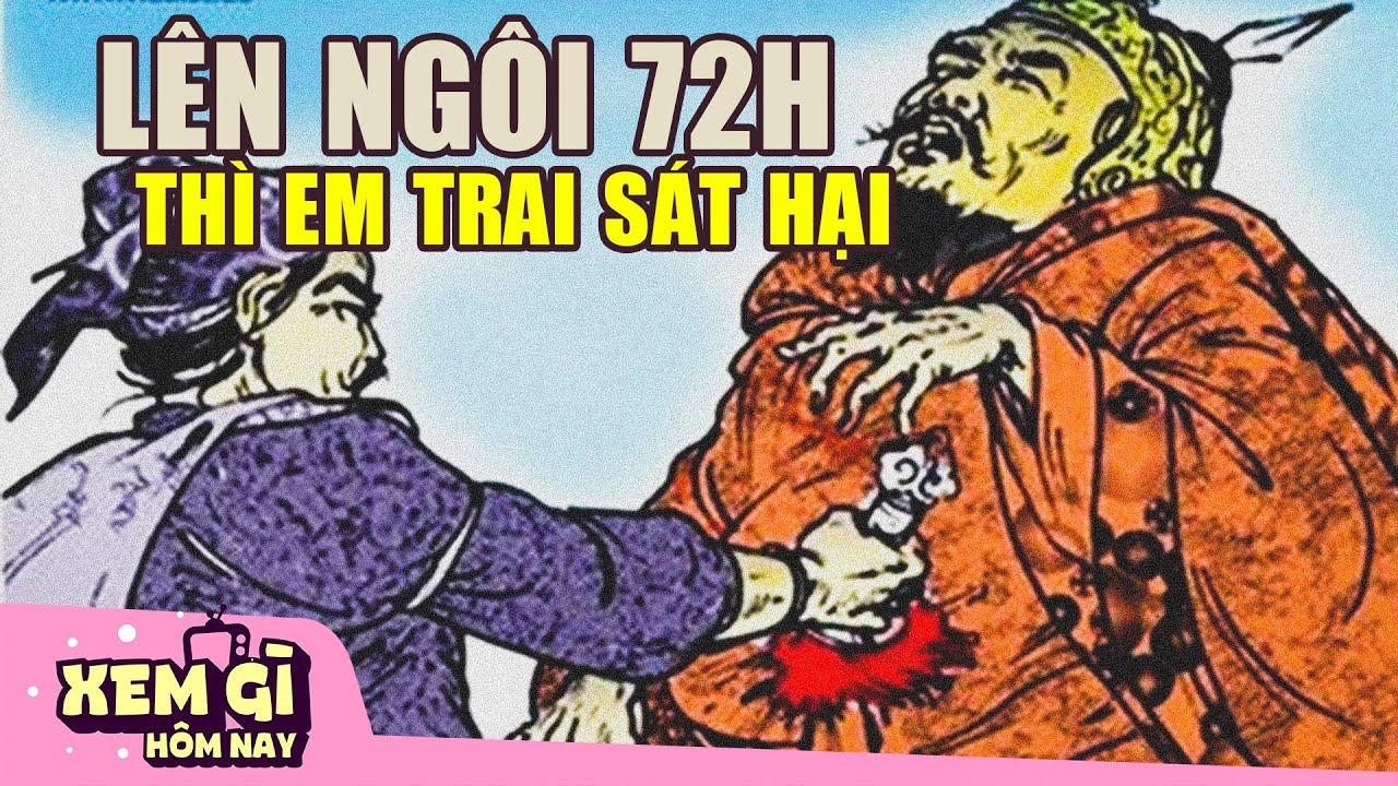 Ngồi Ngai Vàng Vỏn Vẹn 72h | 8 Vị Vua Việt Có Số Phận HẨM HIU, BI ĐÁT Nhất Lịch Sử
