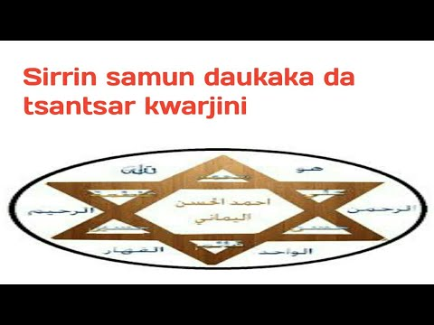 Download Sirrin samun daukaka da tsantsar kwarjini