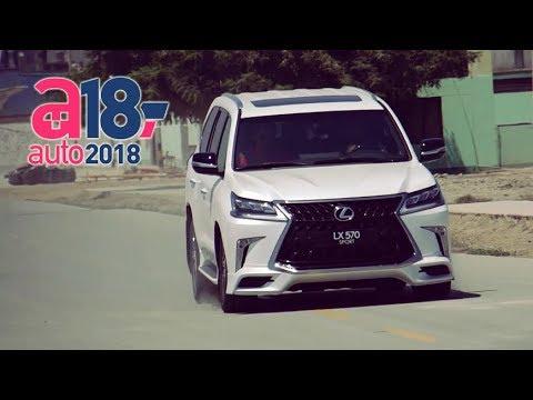 Probando Los Suv Lexus Rx 450h Y Lx 570 Auto 2018 Youtube