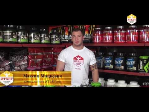 Обзор протеина MusclePharm Combat от Atlet.Ua