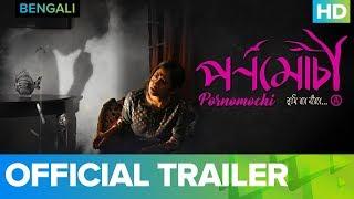 Pornomochi Official Trailer | Bengali Movie 2018 | Full Movie Live On Eros Now